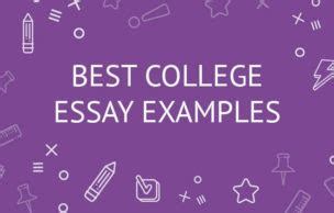 Essay on engineering college